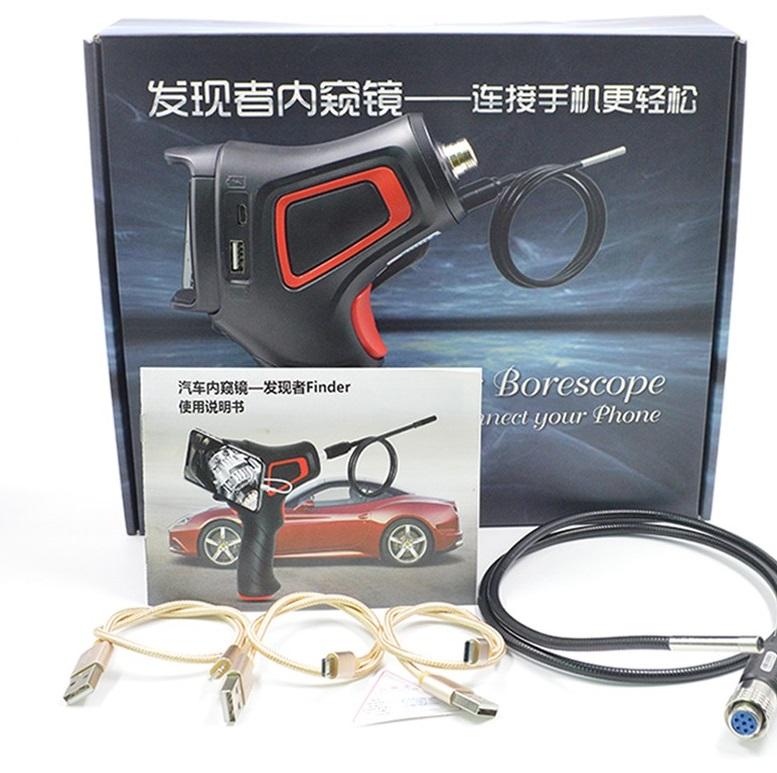 ADD1100-maxi автомобильный эндоскоп