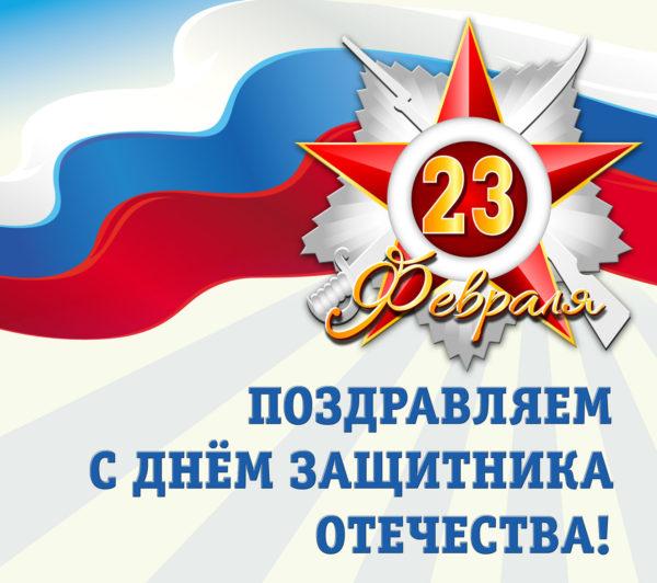Edial.ru