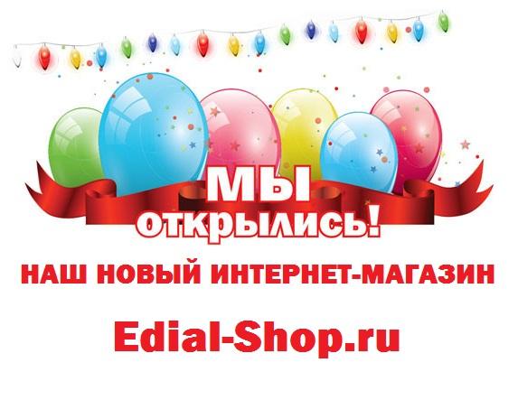 Edial-Shop.ru