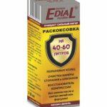 Раскоксовка ЭДИАЛ на 40-60л